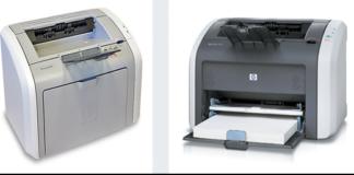 تعريف HP LaserJet 1010