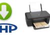 تعريف HP DeskJet 1050a