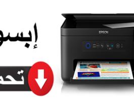 تعريف Epson l4150