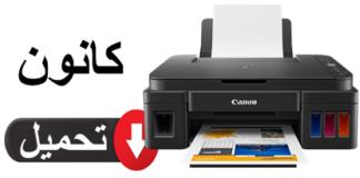 تعريف Canon G2411