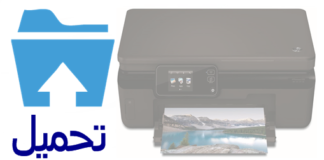 تعريف HP DeskJet 5520