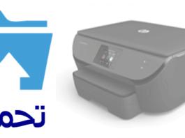 تعريف HP DeskJet 5570