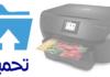 تعريف HP DeskJet 5575