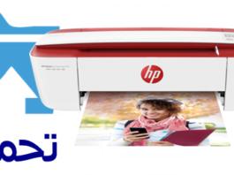 تعريف HP Deskjet 3785