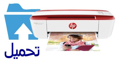 تحميل برنامج تعريف الطابعة Hp1510 - تحميل برنامج تعريف طابعة HP Laserjet P2055 - تحميل تعريفات ...