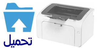 تحميل HP LaserJet Pro M12a