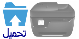 تعريف HP Officejet 3835