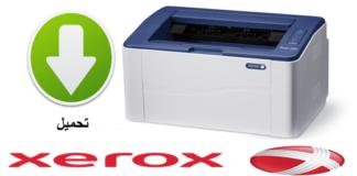 تعريف Xerox Phaser 3020