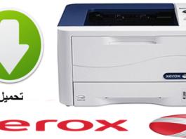 تعريف Xerox Phaser 3320