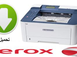 تعريف Xerox Phaser 3330