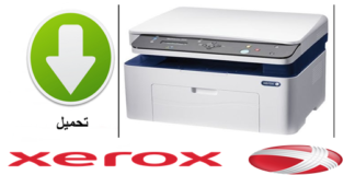 تعريف Xerox WorkCentre 3025
