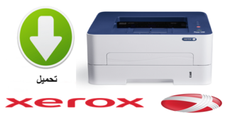 تعريف Xerox WorkCentre 3225
