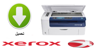 تعريف Xerox WorkCentre 6015