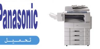 تحميل Panasonic DP-2330