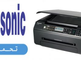 تعريف باناسونيك Panasonic KX MB1500