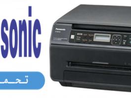تعريف Panasonic KX MB1900