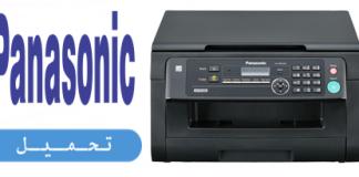 تعريف Panasonic KX MB2000