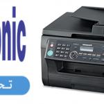 تحميل Panasonic KX MB2030