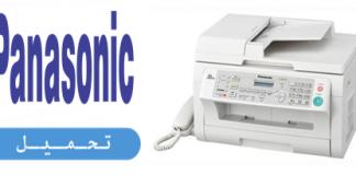 تعريف Panasonic KX MB2085