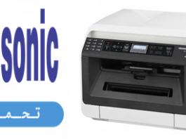 تعريف Panasonic KX MB2128
