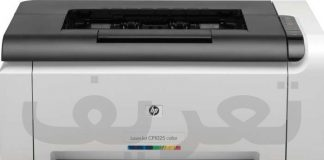 تعريف HP Laserjet cp1025 Color