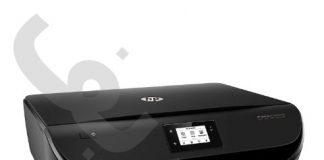 برنامج HP DeskJet 4530