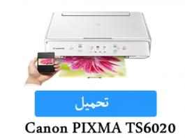 تعريف Canon TS6020