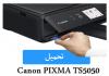 تعريف Canon ts5050